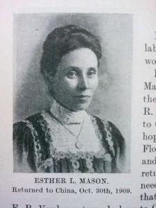Esther Mason