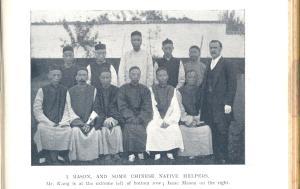 Isaac Mason in Sichuan