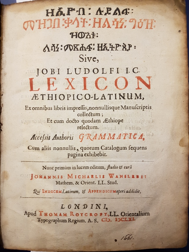 Richardson Collection 5. Lexicon Æthiopico-Latinum